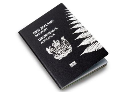 qara-passport